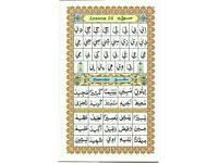 Arabic language online tutor and tajweed Qur'an