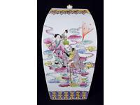 Antique Chinese Fencai Porcelain Vase 19th Century 34cm Tall UK Postage costs £13