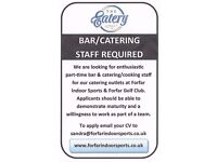 Catering Staff Required