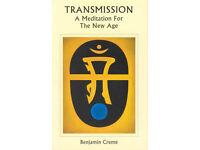 Transmission Meditation - Introductory Workshop