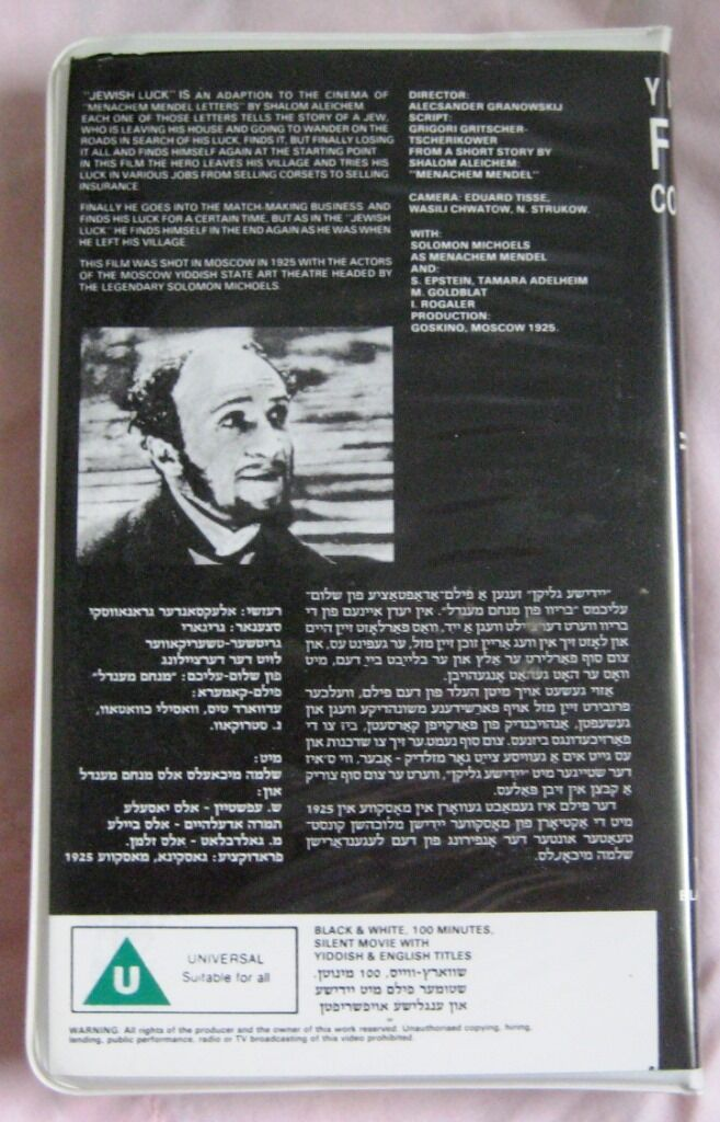 1925 Yiddish Film Collection, JEWISH LUCK VHS 100 Min Black White Silent Movie - $25.90