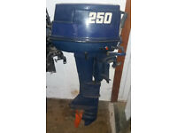 Volvo 25hp Outboard