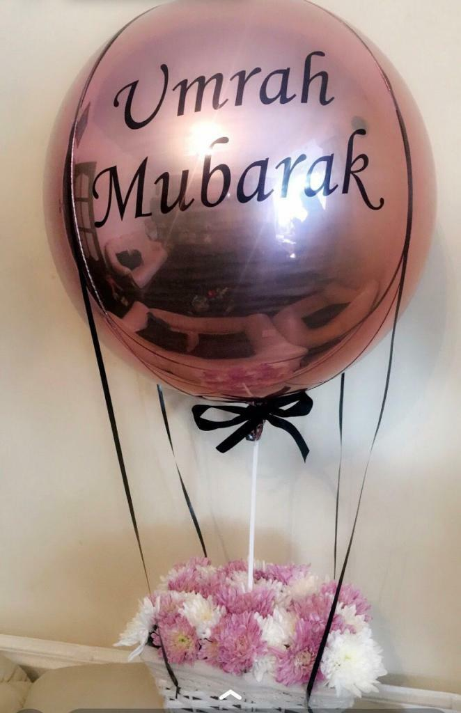 Birthday,anniversary wedding personalised balloons | in Walsall