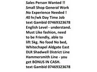 READ! Aldgate East London E1 Job Job Job now long term
