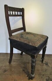 Antique Decorative Hall Chair