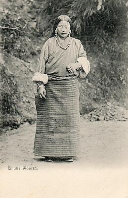 Bhutia Woman Tibet China India unused old pc