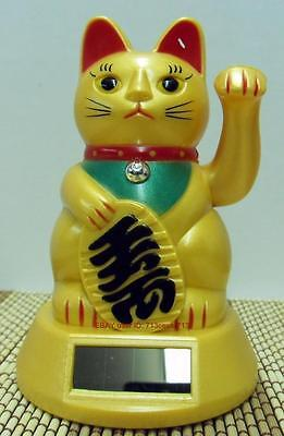 Gold Japanese Oriental Solar Lucky Waving Paw Hand Fortune MANEKI NEKO Kitty Cat