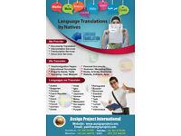 Language Translation, Transcription, Transliteration & Interpretation Services 100+ Languages