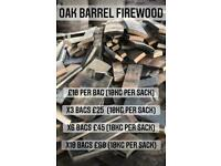 Oak Barrel 🔥Firewood 🔥