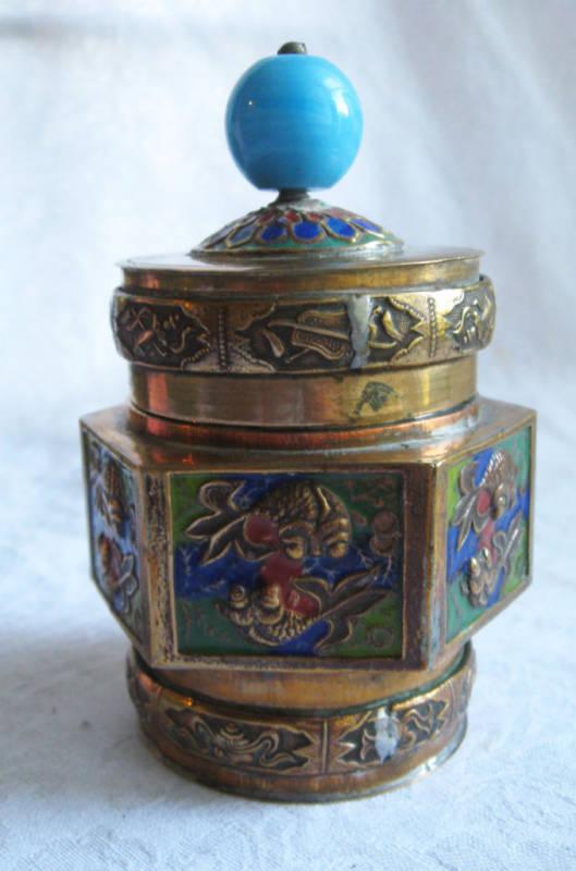 Small Metal Covered Jar Enamel Koi Blue Glass Top China