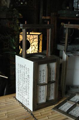 WL4, Elegant Handmade Wood Frame Paper Lantern (Andon)
