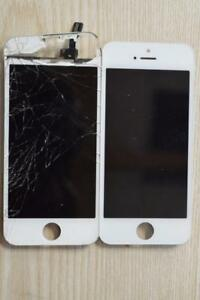 cell phone iphone samsung lg htc sony ipad ipod repairs