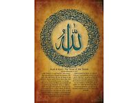 Muslim Spiritual Healer Based on The Quran and Sunnah removal of Black Magic Roohani Illaaj