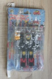 Super Sentai Boukenger mini Dai Bouken mecha - New in package