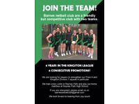 County standard netball players required for next season!