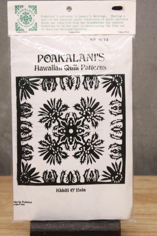 Vintage Textile Hawaiian Folk Art Poakalani