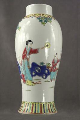 Vintage Art Pottery Glazed Chinese Family FAMILLE ROSE Decorated Flower Vase