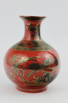 Antique Qianlong Marked c1736-95 Chinese Red Glaze Porcelain Gild Vase 16cm
