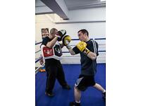 121 Boxing Training Birmingham