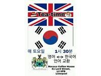 Korean <-> English language exchange