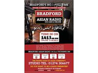 RADIO PRESENTER WANTED FOR BREAKFAST SHOW