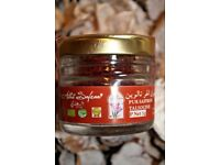 Saffron Spice ( 100% Pure Moroccan Saffron )