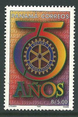 Panama 1996 - Rotary Clubs International in Panama 75th Anniversary - Sc 827 MNH