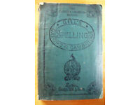 Vintage (post WWI?) Gill's Oxford & Cambridge Spelling Manual. 'Rag'? cover. £3.50 ovno.