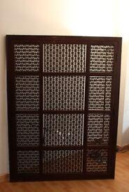Moroccan Divider/Door