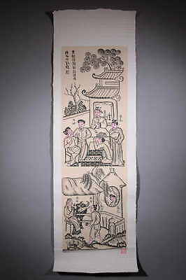 Art Asia Print ,Slant, Dong