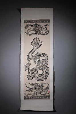 Art Asia Print, Slant / Dong