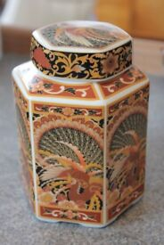 Collection of Oriental style Ginger Jars