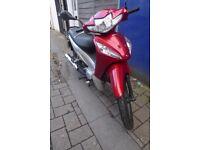 Honda AFS 110 2SH-C