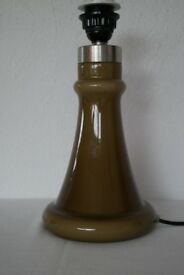 VINTAGE DANISH PARK OPAL TABLE LAMP - Hsin-Lung Lin, Holmegaard 1978-1984