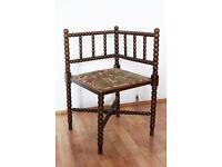 Vintage Antique Unique Wood Velvet Chair