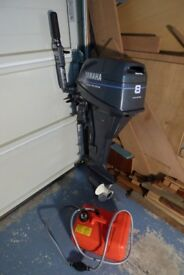 Yamaha 8Hp Four Stroke Outboard Engine