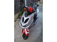 Yamaha Aerox 50cc '09