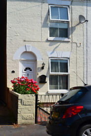 3 Bedroom House for Rent Close to City Centre Available September
