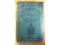 Vintage (post WWI?) Gill's Oxford & Cambridge Spelling Manual. 'Rag'? cover.