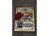 Vintage reproduction advertising mirror (DELIVERY AVAILABLE)