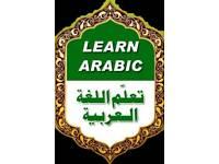 Arabic tutor learn Arabic