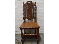 Solid oak carved side chair (DELIVERY AVAILABLE)