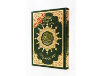 Quran   Tajweed   Qaida   Arabic reading   Memorization   Aqeedah   Fiqh   Islamic Studies Teacher
