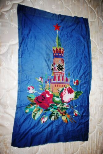 MANUAL EMBROIDERY ON MATERIAL. USSR-KREMLIN-37.00787 INCH PERIOD21.65354 INCH