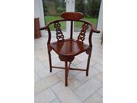 Rosewood oriental corner armchair