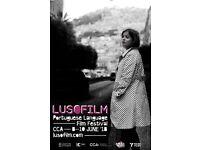 LUSOFILM: Portuguese Film Festival @ CCA - June 8th - 10th - FREE EVENT