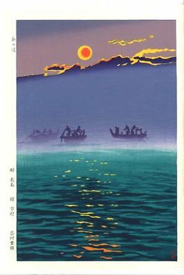 Kasamatsu Shiro - SK28 Asa no Nami (Morning wave) - Japanese Woodblock Print segunda mano  Embacar hacia Argentina