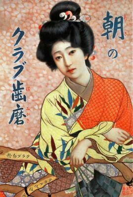 Vintage ORIENTAL ART PRINT Asian Japanese Geisha Dragon Boat Advert Poster