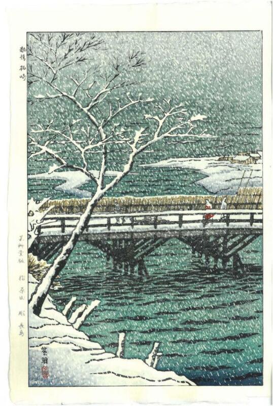 Kasamatsu Shiro - #28 Echigi Kashiwazaki - Japanese traditional Woodblock print
