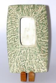 VINTAGE SYLVAC POTTERY SLIPPER 3889 ABSTRACT DESIGN MADE IN ENGLAND MINT CONDITION IDEAL FOR FLOWERS